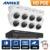 Annke 1080 p 8ch nvr poe 5mp rede ip segurança ao ar livre sistema de câmera de vídeo de 2mp