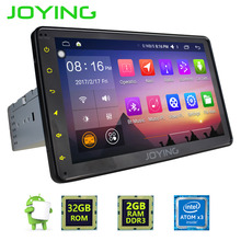 """JOYING Latest 8 """" inch Single 1 din Universal Touch screen car radio player Android 6.0 car audio stereo HD SWC GPS Navigation"""