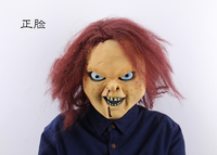 Huihun Movie Props Qiaji Ghost Baby Doll Latex Mask Halloween Party Bar Kito Terror Sets Wholesale