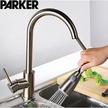 Все медные провода рисунок кухонный кран 360 градусов вытащить кухонный кран водосборного бассейна горячей и холодной воды кран