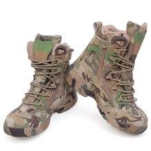 Gute Qualität Hübschen Kühlen Schuhe Männer Jungen Stiefel Armee Kampf Schuhe Wüste Camp Jagd Tarnung Taktische Stiefel Neueste