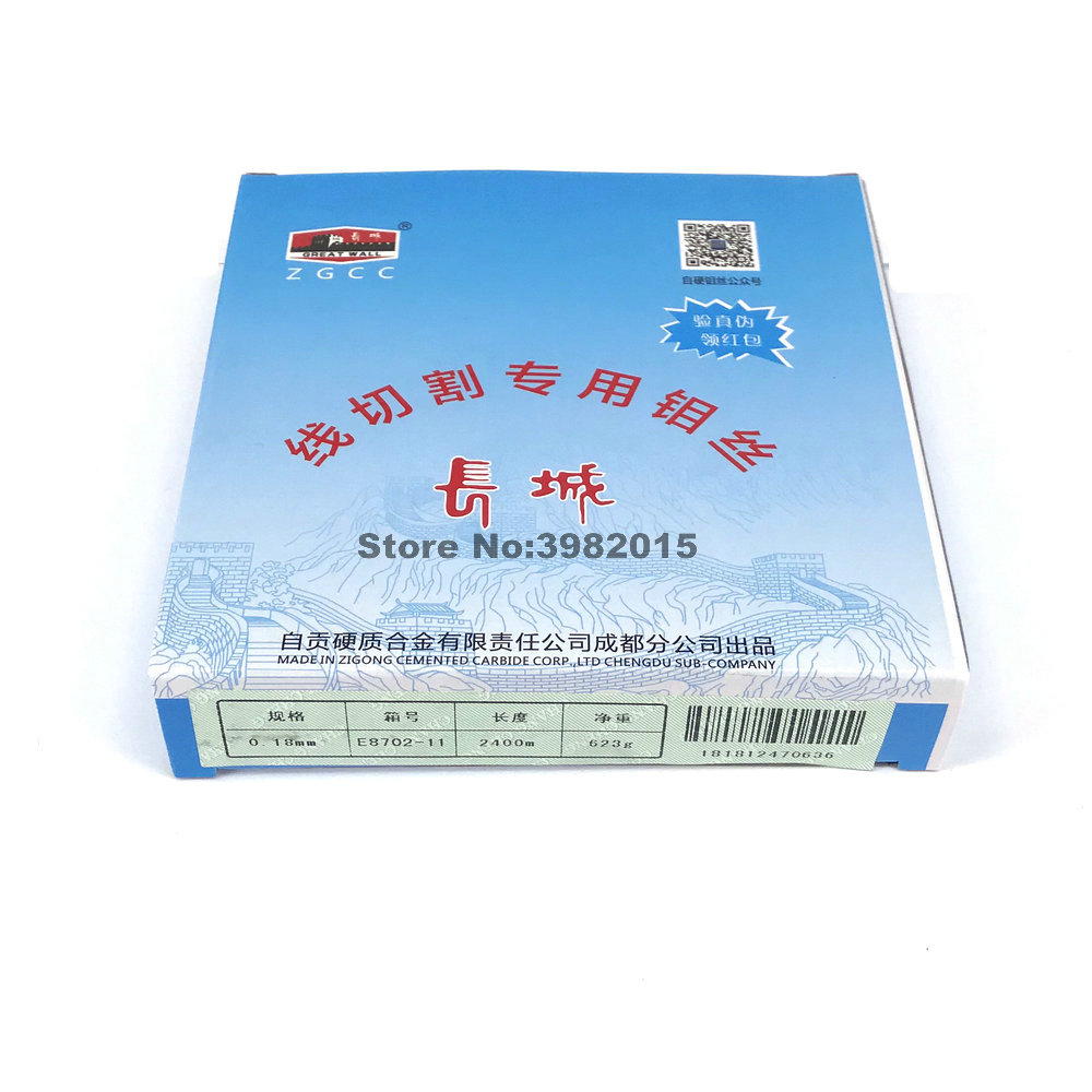Great Wall High Efficiency EDM molybdenum wire 0 18mm 2400m for EDM Wire Cutting Machine