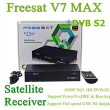 Freesat V7 MAX Спутниковый Ресивер Поддержка 1080 P Full HD DVB-S2, спутниковое ТВ Приемник С USB WI-FI