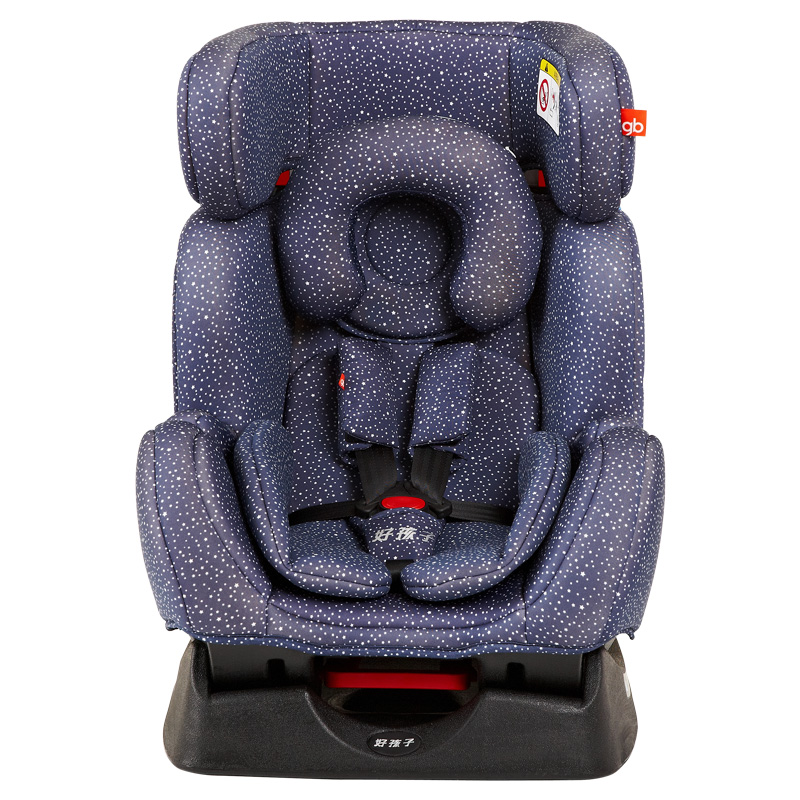 Child safety seat 0-7 year old baby baby car safety seat maritime safety