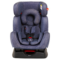 Children S Seats Car Seats Safety Seats With Seat Belts Convenient And Comfortable