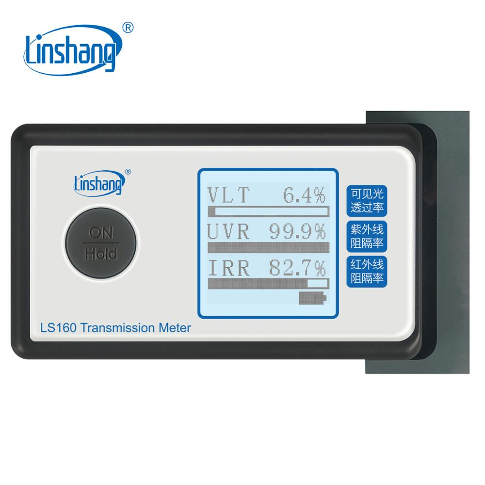 Tint meter LS160 Linshang Portable Solar Film Transmission Meter Test Window Tint UV IR rejection visible