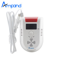 LED Digital Display Gas LPG Household Leakage Detector Monitor KERUI Alarm Sensor 1pcs Free Shipping