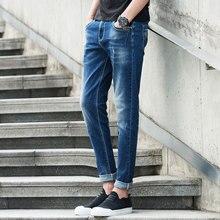 2017New осень зима флис джинсы мужчин бренд мужской теплые брюки джинсовые качество синий мужчины толстые брюки джинсовые