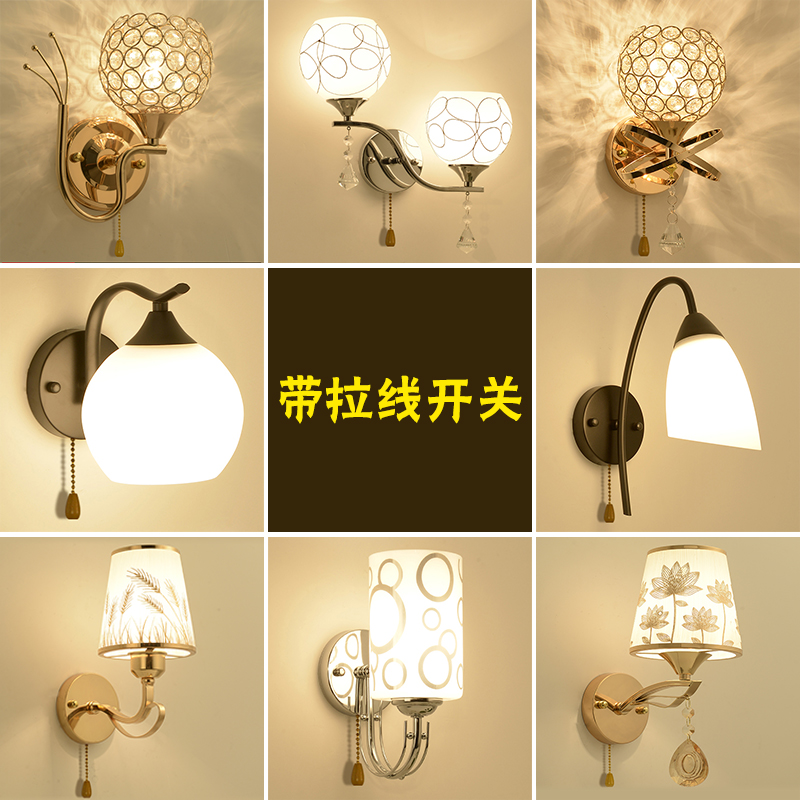 American modern wall lamp bedside bedroom lamp pull switch simple Nordic stairs aisle balcony wall lampAmerican modern wall lamp bedside bedroom lamp pull switch simple Nordic stairs aisle balcony wall lamp
