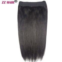ZZHAIR 80g-200g 16-26 Machine Made Remy Hair Halo Hair Flip in Human Hair Extensions One piece Set Non-clip Fish Line Hair