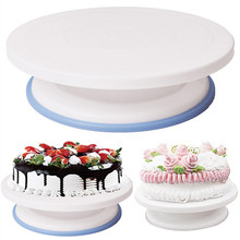 Yolife 10 дюймов пластиковый торт поворотный стол DIY выпечка инструмент Торт Стенд торт проигрыватель Вращающийся торт украшения выпечки инструмент