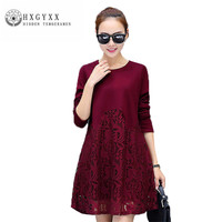 2018 New Lace Splicing Spring Autumn Dress Fashion Loose Round Collar Women Dresses Big Yards Wine