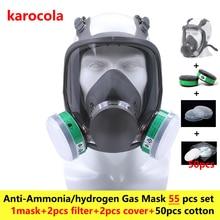 цены на 55in1 chemical Ammonia Gas Mask 6800 Full Face Facepiece Respirator mask For Painting Spraying anti-dust laboratory  в интернет-магазинах