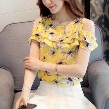 цены на New hollow out  off shoulder Cropped Women Short Sleeve Flower Printed Blouse Casual Tops T Shirt 2017 Fashion tops  956i  в интернет-магазинах