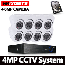 8CH CCTV Security Camera System HD 4MP AHD DVR 8PCS 4.0MP indoor Dome CCTV Camera System 8 Channel Video Surveillance Kit aokwe full 720p 8ch ahd dvr security camera system kit 1200tvl 8pcs 720p dome ir cctv camera indoor dome ahd dvr kit