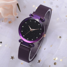 Роскошные женские часы, женские магнитные часы, звездное небо, женская мода, бриллианты, женские часы, часы, reloj mujer relogio feminino