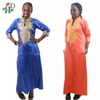 1c47658b9119 Oblečení a doplňky - Tradiční a kulturní oblečení. Africké oblečení