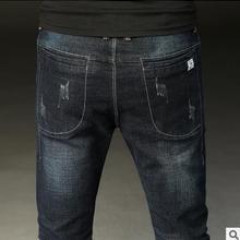 8edf9be9 Wyprzedaż mens black skinny jeans Galeria - Kupuj w niskich cenach ...