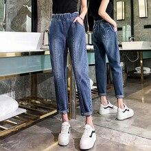 дешево!  S-5XL Шикарные повседневные джинсовые джинсы Женские свободные парни эластичные талии Джинсы женские