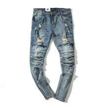 Fashion Men Long Jeans High Street Hole Jeans Washed Rock Feet Men's Jeans Fashion New Trend Jeans street style narrow feet hole cat s whisker embellished zipper fly fitted jeans for men