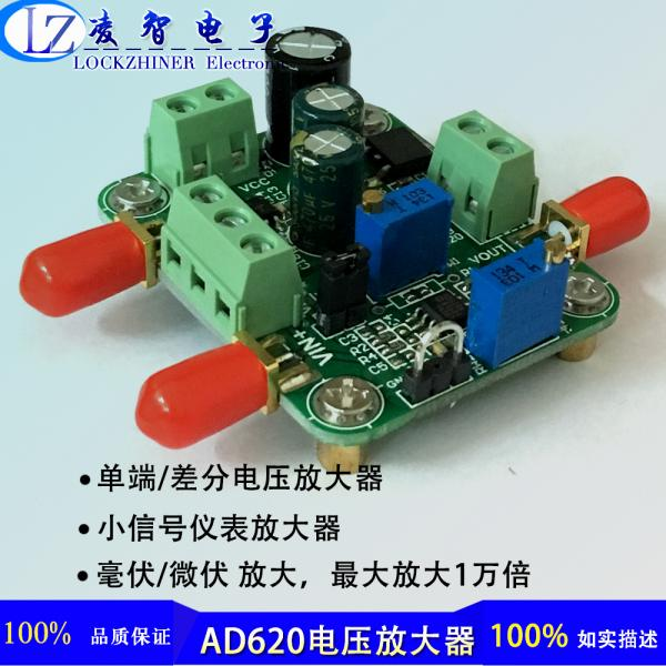 Millivolt/microvolt Amplifying Instrument Amplifier AD620 Module Single End/differential Single Source Low Noise