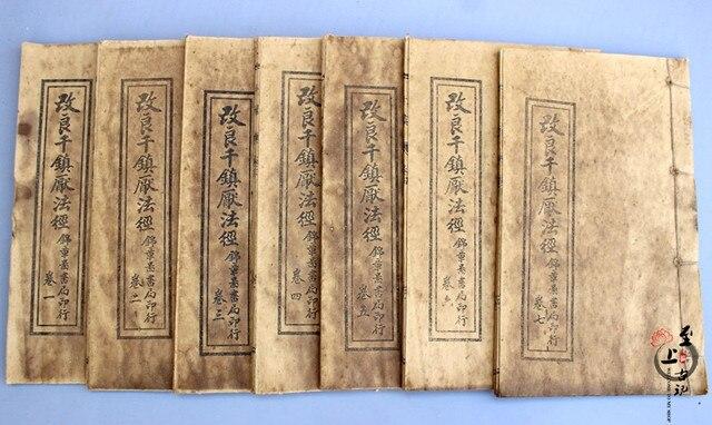 Feng Shui Kleidung tnukk china alte buch alte kleidung yin und yang durch
