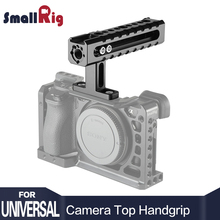 SmallRig Camera Top Handle Action Stabilizing Universal Handle Adjustable Grip With Arri locating holes  – 1984