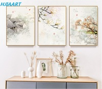 New Chinese Ink Floral Abstraction 3 Pieces Wall Art Print Picture Canvas Painting Poster for Living Room No Framed