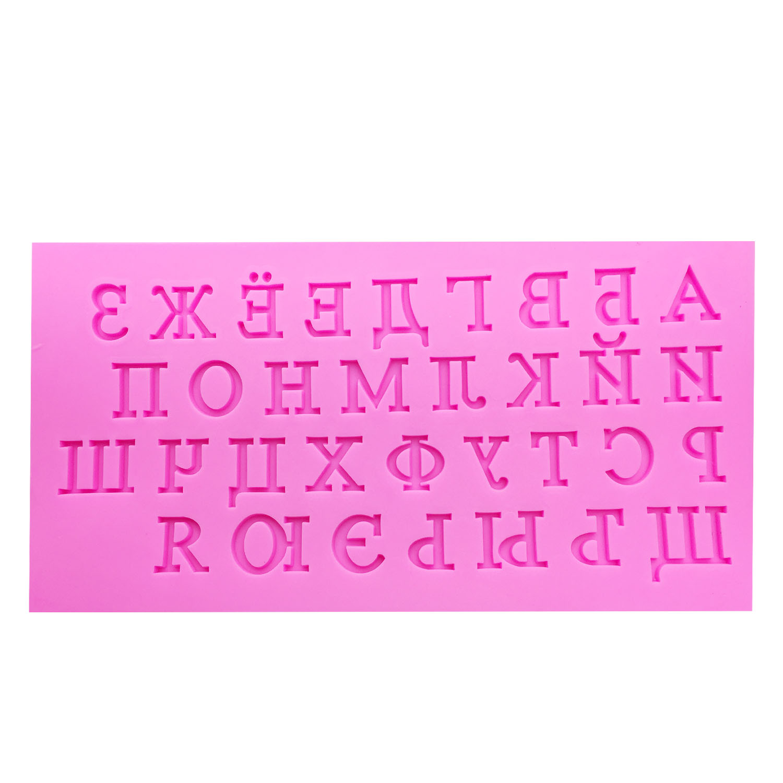 M0225 Rusia Alphabet surat DIY fondant kue silikon cetakan cetakan - Dapur, ruang makan, dan bar - Foto 3