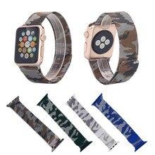 Для Apple Watch Band, 38 мм 42 мм Четыре Цвета Камуфляж Миланской Петли Из Нержавеющей Стали Mesh Браслет Ремешок для Apple Watch