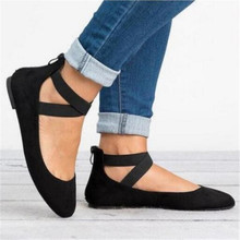 цены на Spring and autumn new large size mother shoes flat with single shoes shallow mouth elastic bandage round head women's shoes  в интернет-магазинах