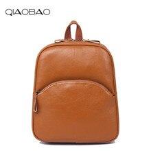 Qiaobao Высокое качество корова кожа женщины рюкзак элегантный дизайн школьный рюкзак черный женская сумка