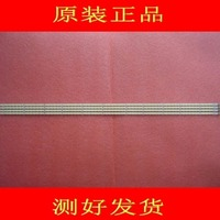620mm LED Backlight Lamp strip 58leds For LCD TV KDL 60EX700 RUNTK 4341 4342TP SLED 090907 AE6060A high quality