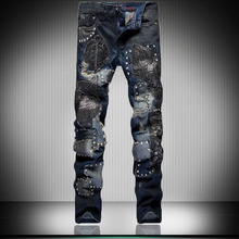 Mens Blue Stone Washed Embroidery High Quality Brand Mid Waist Slim Skinny Fit Ripped ScratchedJeans For Men MB16209