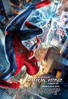 Освободите Корабль Пользовательские Холст Плакат Главная/Спальня Декор Ну Дизайн Удивительные Spider-Man2 Стикер Стены Мода Обои PN-590 #