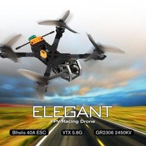 GEPRC ELEGANT 5.8G 230mm Brush