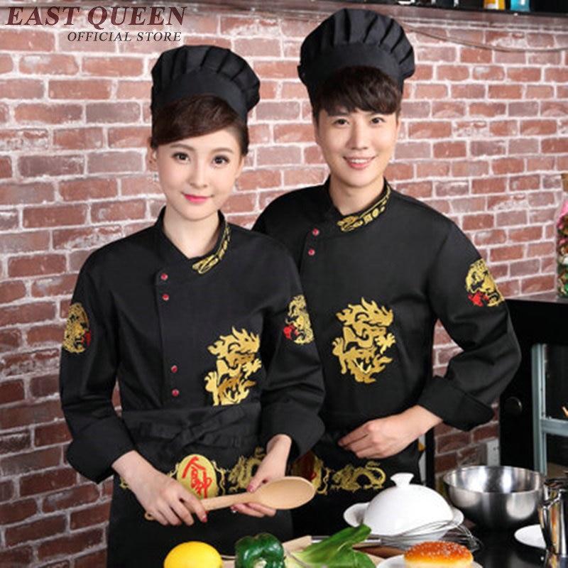 Chef uniform cook clothes waiter uniform chef costume cooks clothing restaurant uniform KK1746 H