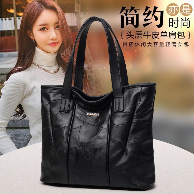 ФОТО European Simple style women leather handbags Soft Patchwork cowskin shoulder bags large capacity Fashion women smile bag