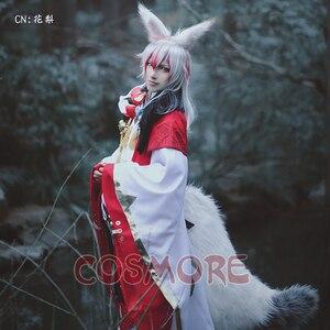 Yin Yang mistrz Onmyouji Fox Cosplay kostium strój Kimono kostium Halloween kostiumy dla mężczyzn dorosłych Anime kostium