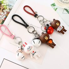 Cute teddy bear can ni rabbit couple keychains key chain doll bags hang male and female south Korean gift(China)
