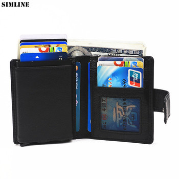 Genuine Leather Men Wallet Rfid Protection Aluminum Card Holder Box Male Purse Short Small Wallets With Coin Pocket Money Bag