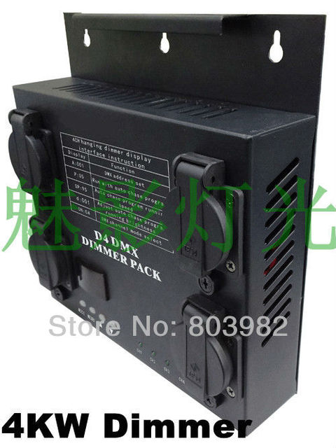 High quality 4CH*1KW DMX Dimmer pack 4KW stage lighting controller 220V 2-PIN Euro socket(CE&Rosh)