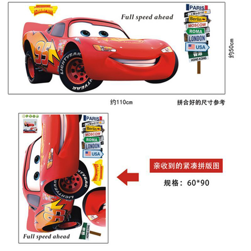 Murals Movie CARS Wall Stickers Lightning McQueen Kids Room Decor Decals(China  (Mainland)