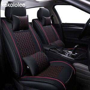 Image 1 - Kokolole ensemble de housses de siège de voiture, pour lada granta renault logan peugeot 206 geely emgrand ec7 ssangyong kyron, protecteur de siège