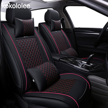 Kokololee conjunto de tampas de assento do carro para lada granta renault logan peugeot 206 geely emgrand ec7 ssangyong kyron assentos carro protetor