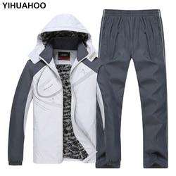 YIHUAHOO Trainingsanzug Männer Samt Fell Winter Jacke + Hosen Zwei Stück Kleidung Set Mit Kapuze Sportswear Jogginghose Track Anzug Männer MS-8619