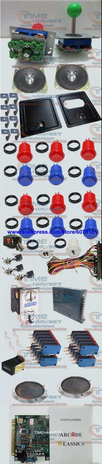 Arcade Parts Bundles Kit With 60 in 1 Board Power Supply Joystick Push button Microswitch Harness Glass Clips coin door camlock стоимость