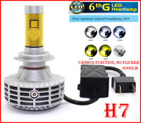2016 Newest 1 Set H7 CREE 80W 6000LM LED Headlight XHP50 6th Fanless All In One