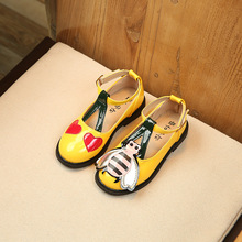 Cartoon Bee Kids Shoes