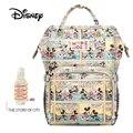 Disney большой емкости USB водонепроницаемый подгузник сумки из рубашечной ткани изоляционные сумки бутылочка для кормления сумка для хранени...